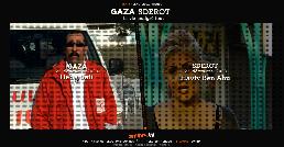 gaza sderot